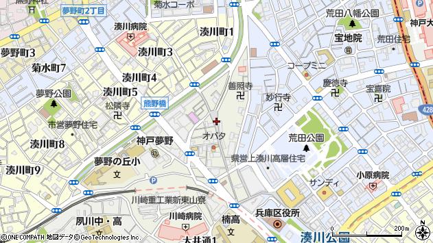 〒652-0042 兵庫県神戸市兵庫区東山町の地図