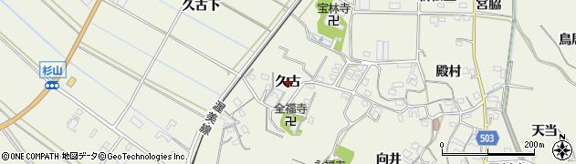 愛知県豊橋市杉山町(久古)周辺の地図