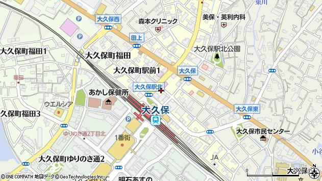 〒674-0058 兵庫県明石市大久保町駅前の地図