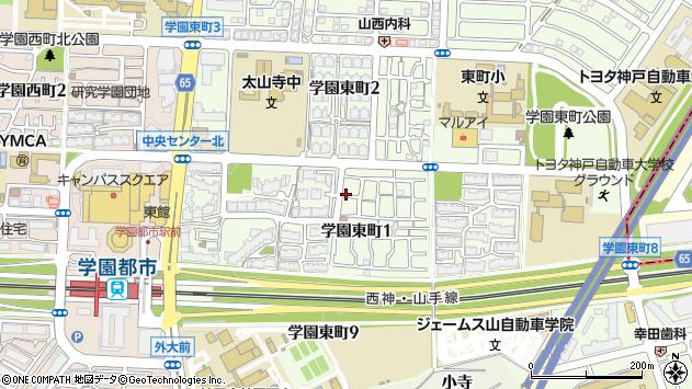 〒651-2102 兵庫県神戸市西区学園東町の地図
