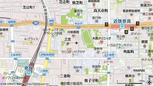 〒630-8243 奈良県奈良市今辻子町の地図