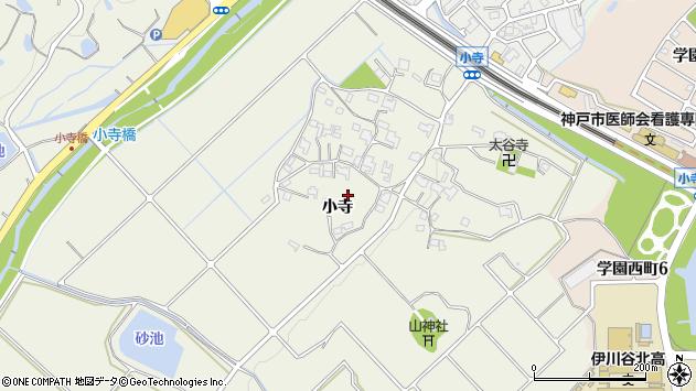 〒651-2107 兵庫県神戸市西区伊川谷町小寺の地図