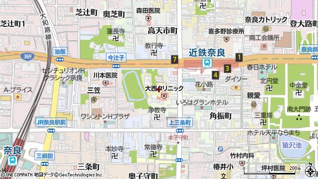 〒630-8242 奈良県奈良市漢国町の地図