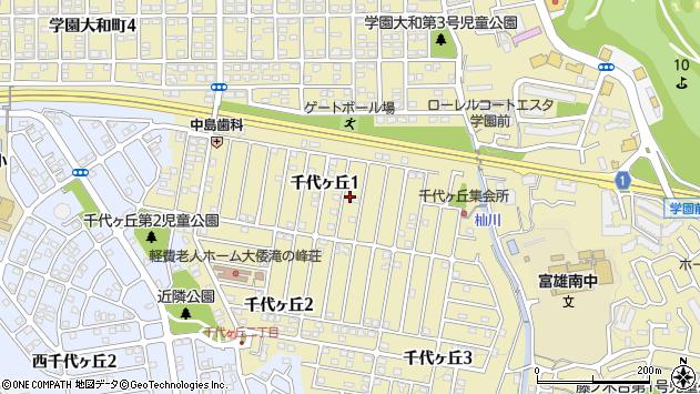 〒631-0045 奈良県奈良市千代ケ丘の地図