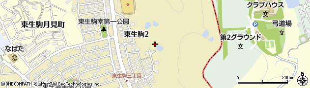 奈良県生駒市東生駒周辺の地図