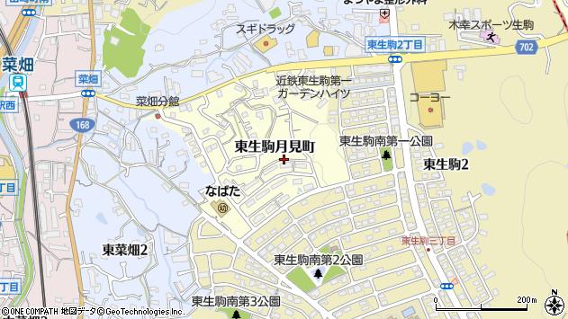 〒630-0214 奈良県生駒市東生駒月見町の地図