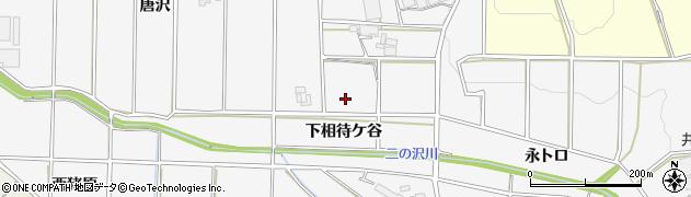 愛知県豊橋市西七根町(下相待ケ谷)周辺の地図