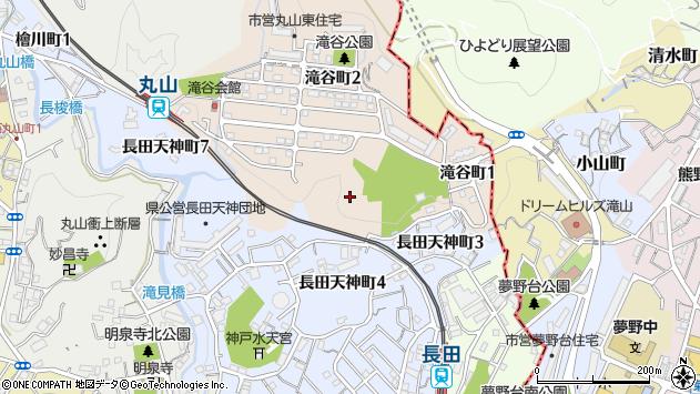 〒653-0881 兵庫県神戸市長田区滝谷町の地図