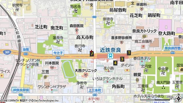 〒630-8241 奈良県奈良市高天町の地図
