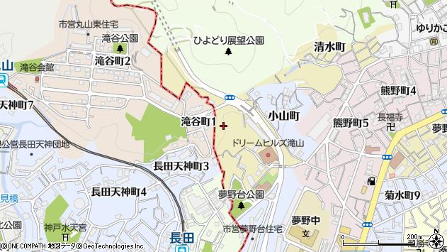 〒652-0056 兵庫県神戸市兵庫区滝山町の地図