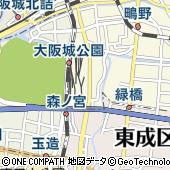 大阪市立工業研究所