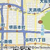 大阪府大阪市中央区本町橋2-5