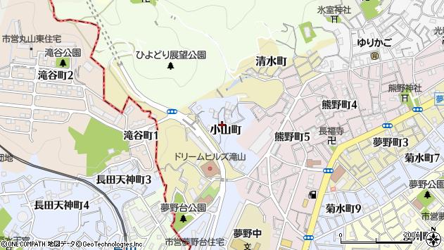 〒652-0055 兵庫県神戸市兵庫区小山町の地図