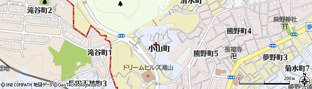 兵庫県神戸市兵庫区小山町周辺の地図