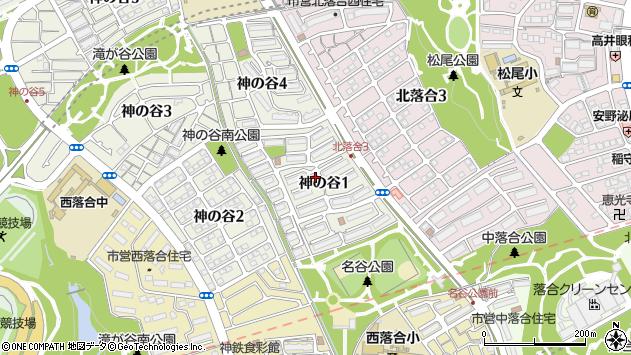 〒654-0162 兵庫県神戸市須磨区神の谷の地図