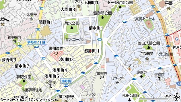 〒652-0041 兵庫県神戸市兵庫区湊川町の地図