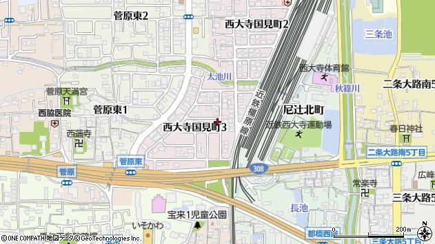 〒631-0828 奈良県奈良市横領町の地図