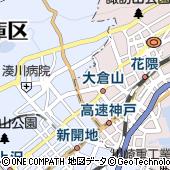 神戸大学医学部附属病院内 食堂・喫茶
