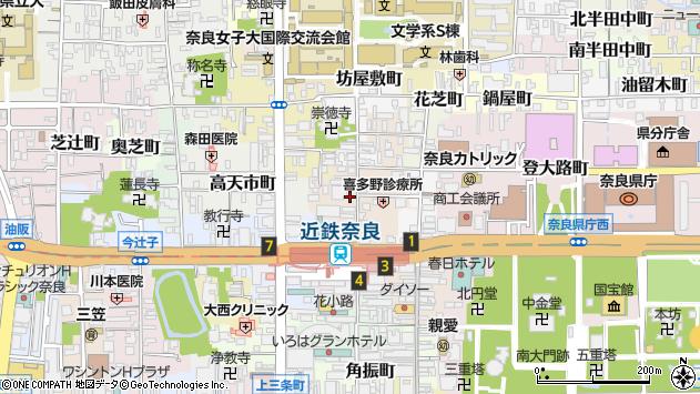 〒630-8237 奈良県奈良市中筋町の地図
