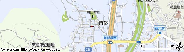 岡山県岡山市北区首部周辺の地図