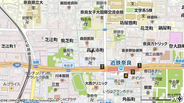 〒630-8238 奈良県奈良市高天市町の地図