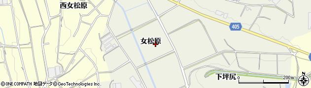 愛知県豊橋市寺沢町(女松原)周辺の地図
