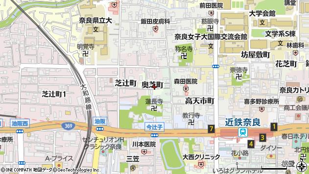 〒630-8256 奈良県奈良市奥芝町の地図