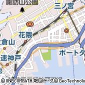 兵庫県神戸市中央区海岸通2丁目2-3