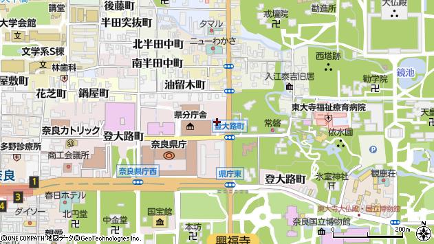 〒630-8213 奈良県奈良市登大路町の地図