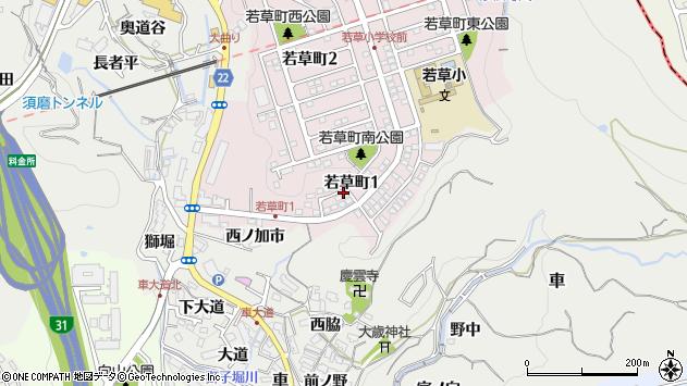 〒654-0112 兵庫県神戸市須磨区若草町の地図