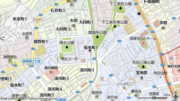 〒652-0058 兵庫県神戸市兵庫区菊水町の地図