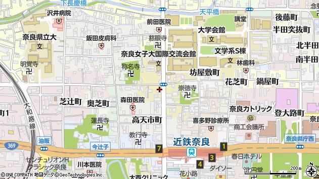 〒630-8253 奈良県奈良市内侍原町の地図