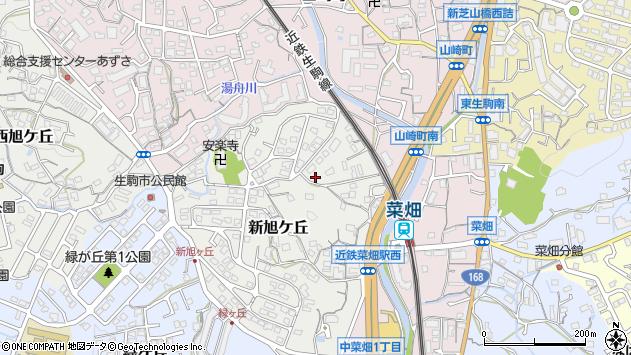 〒630-0253 奈良県生駒市新旭ケ丘の地図