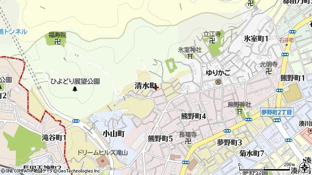 〒652-0065 兵庫県神戸市兵庫区清水町の地図