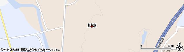 広島県北広島町(山県郡)川東周辺の地図