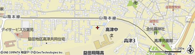 島根県益田市高津周辺の地図