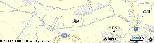愛知県田原市吉胡町(蔵王)周辺の地図