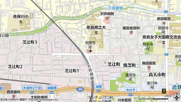 〒630-8257 奈良県奈良市畑中町の地図