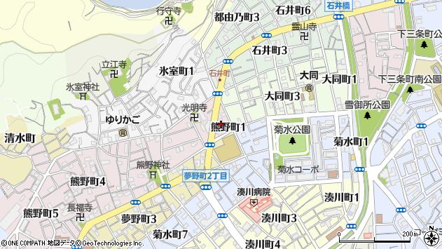 〒652-0064 兵庫県神戸市兵庫区熊野町の地図