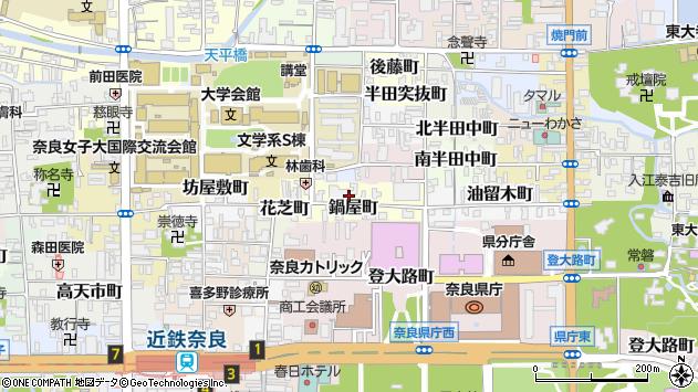 〒630-8264 奈良県奈良市鍋屋町の地図