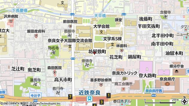 〒630-8271 奈良県奈良市坊屋敷町の地図