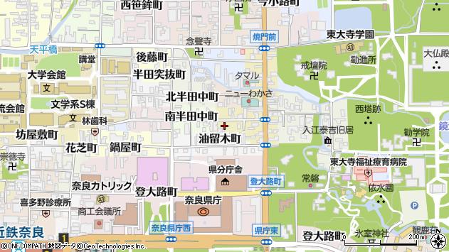 〒630-8277 奈良県奈良市南半田東町の地図