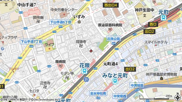 〒650-0013 兵庫県神戸市中央区花隈町の地図