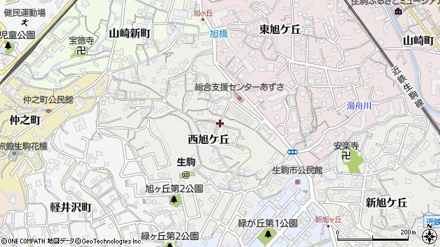 〒630-0261 奈良県生駒市西旭ケ丘の地図