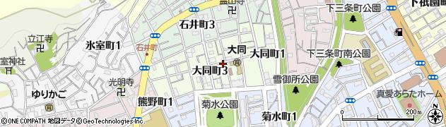 兵庫県神戸市兵庫区大同町周辺の地図