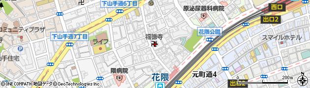 福徳寺周辺の地図