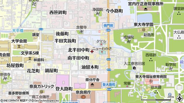 〒630-8274 奈良県奈良市北半田東町の地図