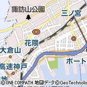 カラダファクトリー 神戸元町店