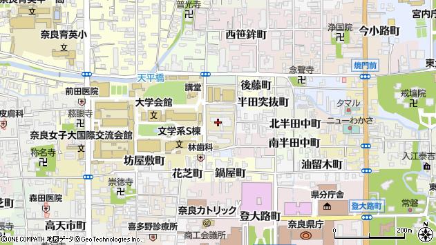 〒630-8284 奈良県奈良市半田横町の地図