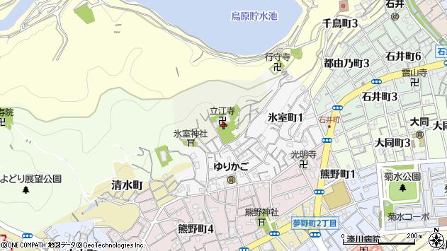 〒652-0053 兵庫県神戸市兵庫区北山町の地図
